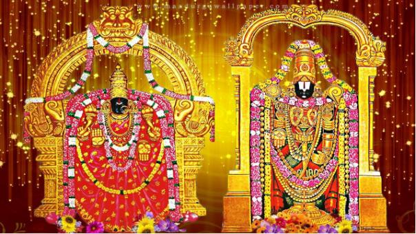 Tirupati Tirumala (1N/2D)