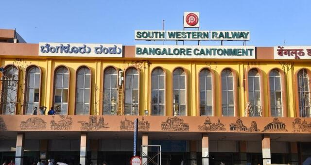 Car rental service in Bangalore Cantonment.cabsrental.in