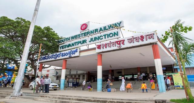 car rental service in Yeshwanthpur railway station.cabsrental.in